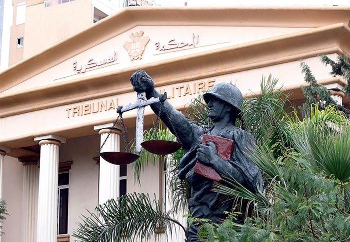 تعيين رئيس جديد للمحكمة العسكرية