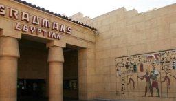 نتفليكس تعلن شراء المسرح المصري في لوس أنجلوس