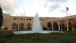 الاجتماع المالي في بعبدا: الاتفاق على الزامية البت بالارقام تسهيلا للمفاوضات مع صندوق النقد الدولي