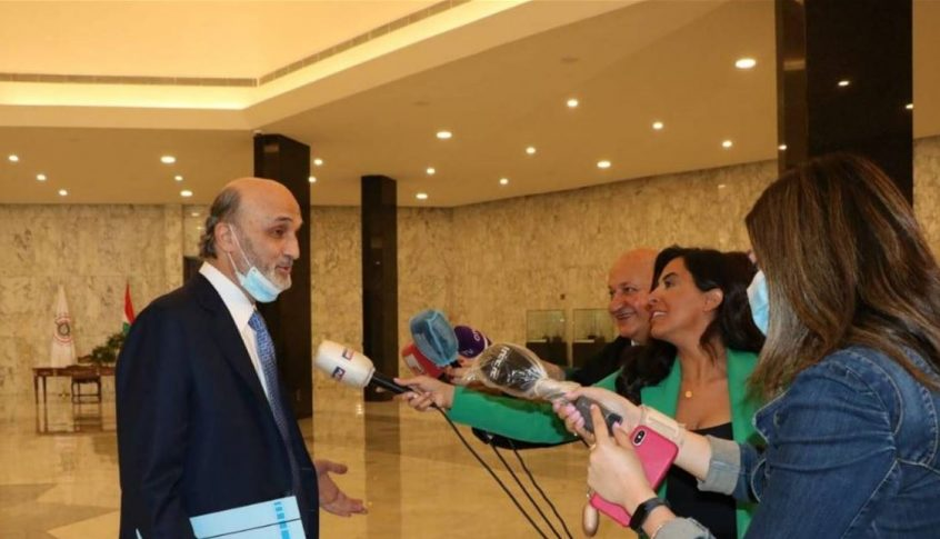 دعوة من القوات إلى الحريري للاعتذار والإستقالة من مجلس النواب!