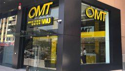 OMT: بدأنا تسليم التحاويل الواردة من الخارج بالدولار ولا توقّف في 12 آب