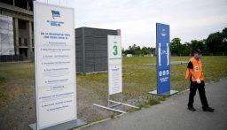 ارتفاع الإصابات المؤكدة بكورونا في ألمانيا 286 حالة
