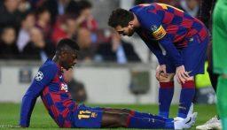 للتخلص منه.. برشلونة يخفّض سعر ديمبيلي