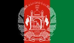 عدد حالات الإصابة الجديدة بفيروس كورونا بأفغانستان بلغ 866 حالة