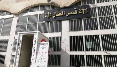 محافظ البقاع أوعز بإجراء فحوصات الكورونا لمحامين وعسكريي قصر عدل زحلة