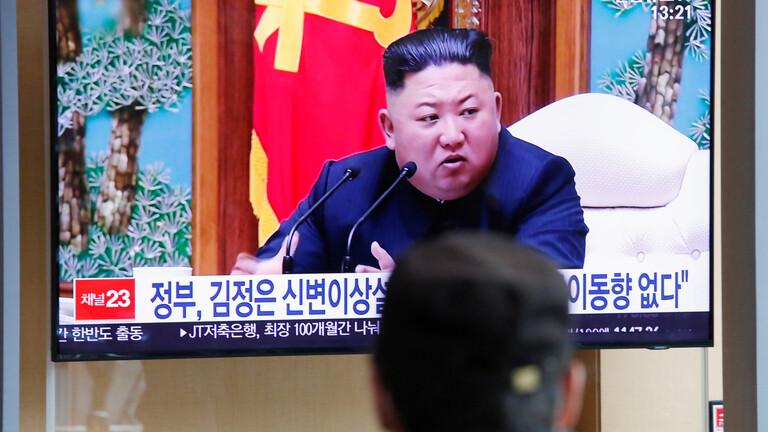كوريا الشمالية: رمي زوجين بالرصاص لمحاولتهما الفرار من الحجر!