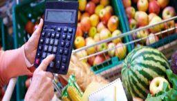 تلاعب التجّار بالفواتير وآليّة دعم السلّة الغذائية