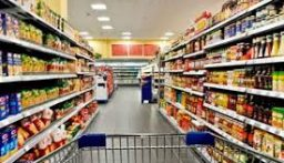 اليكم الأصناف التي ستشملها السلّة الغذائية المدعومة