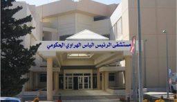 كيف أتت نتائج فحوصات 70 محامياً تواجدوا في قصر عدل زحلة؟