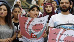 طلاب الماجستير 2 في اللبنانية لأيوب: لإعفائنا من الإمتحانات الخطية