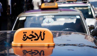 سائق سيارة أجرة عثر على 2,5 كلغ من الذهب داخل سيارته!