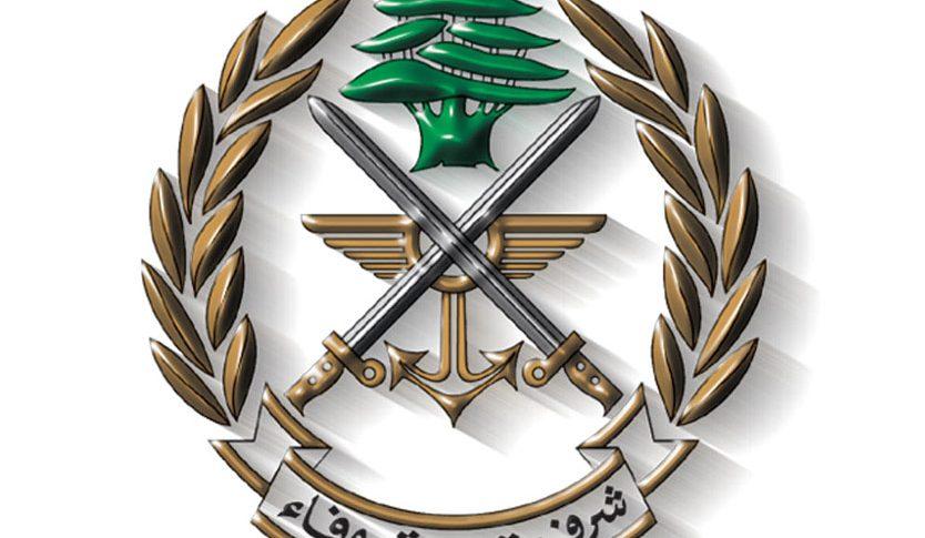 الجيش يعلن عن المهمات المنفذة بتاريخ 13/8/2020 من قبل غرفة الطوارئ المتقدمة