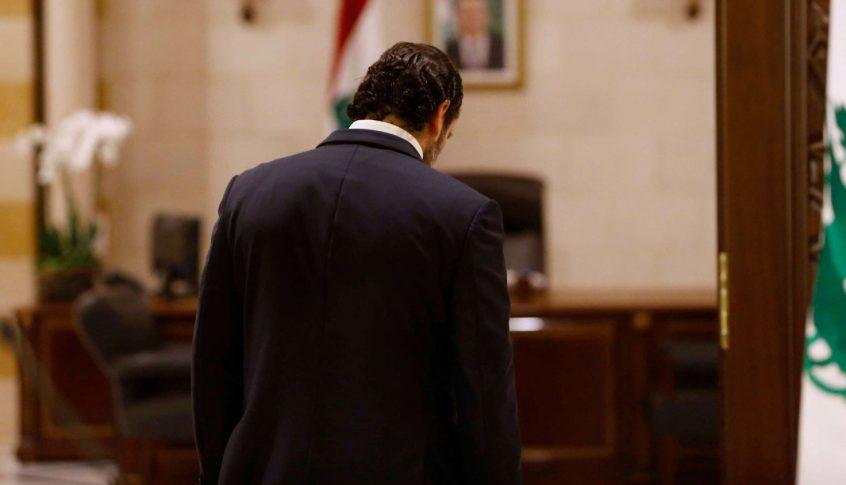الحريري: لدي شروط للعودة إلى رئاسة الحكومة