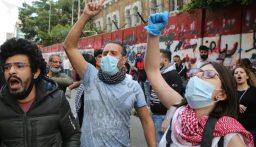تجمع لمحتجين امام الداخلية للانطلاق بمسيرة نحو مصرف لبنان