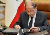 الرئيس عون وقع مرسوم فتح اعتماد استثنائي في الموازنة بقيمة 100 مليار لدفع تعويضات متضرري انفجار المرفأ