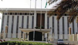 المركزي السعودي يقدم 13.3 مليار دولار لتعزيز سيولة القطاع المصرفي