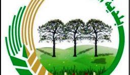 بلدية الوردانية: وفاة مصابة بكورونا