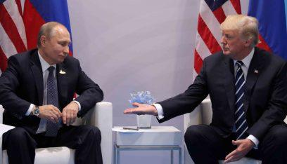 ترامب: أريد اتفاقاً نووياً مع روسيا