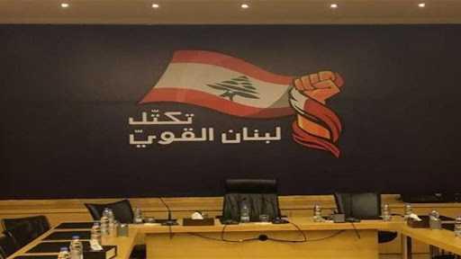 لبنان القوي: ما زلنا ننتظر من الحريري إجراء المشاورات اللازمة والتعاون مع رئيس الجمهورية لتشكيل الحكومة