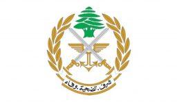 الجيش: ثلاث طائرات للعدو الاسرائيلي خرقت الأجواء اللبنانية