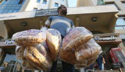 نفياً شديد اللهجة.. سعر ربطة الخبز لن يلامس الـ3000 ليرة!