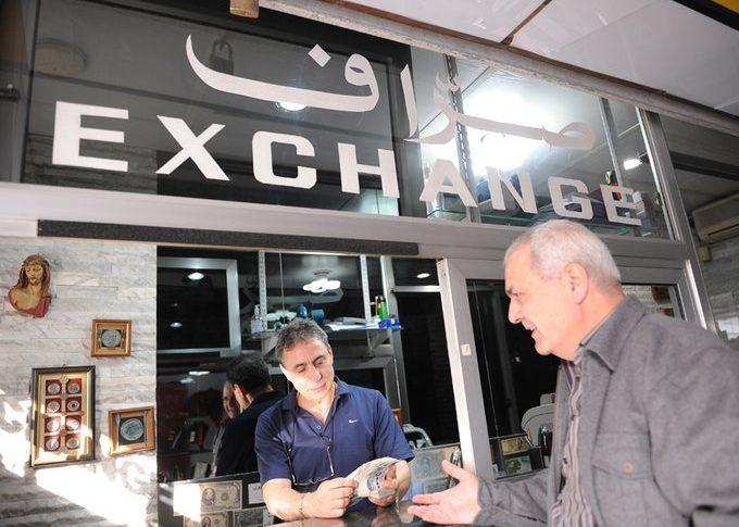 نقابة الصرافين: اليكم سعر صرف الدولار مقابل الليرة