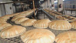أصحاب الافران اعتصموا امام وزارة الاقتصاد بسبب الكلفة الباهظة لإنتاج الخبز