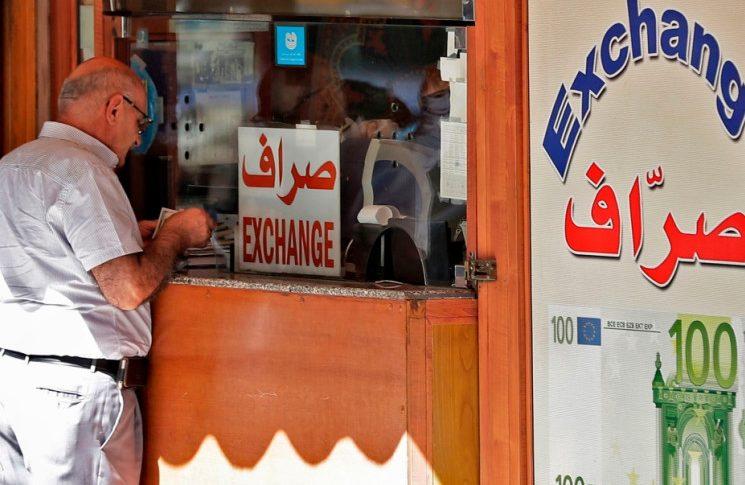 تسعيرة الدولار لليوم.. هكذا حدّدتها نقابة الصرافين