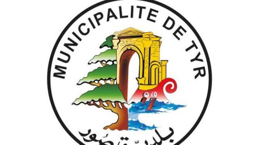 بلدية صور تعتذر عن عدم قدرتها على تسعير قيمة الاشتراك لشهر تموز
