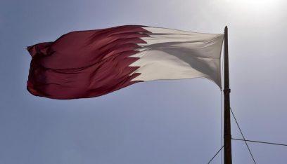 قطر.. انخفاض أرباح البنوك 10.6بالمئة