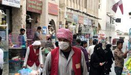 تسجيل 1523 إصابة جديدة بكورونا في قطر بالـ24 ساعة الماضية