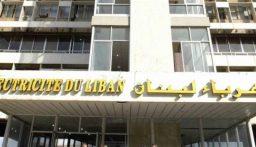 كهرباء لبنان: الشبكة تعرضت لصدمة نتيجة الطقس والفرق الفنية تواصل جهودها لإعادة التغذية