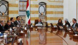 مجلس الوزراء ملتئم في بعبدا ويبحث جدول اعمال من 7 بنود