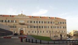 المديرية العامة لرئاسة الحكومة اصدرت ملحقاً نشرت فيه المرسوم رقم 7402