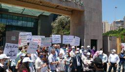 اعتصام لمتعاقدي اللبنانية امام وزارة التربية مطالبين بتحديد موعد إنجاز ملف تفرغهم