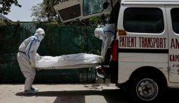 الصحة المصرية: 1348 إصابة جديدة بفيروس كورونا و40 حالة وفاة
