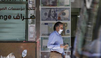 الليرة تهوي مجدداً أمام الدولار.. فكم بلغ سعر الصرف؟
