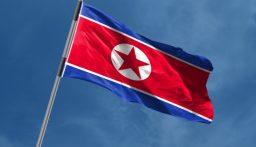 سلطات كوريا الشمالية تعتزم إزالة مكتب الاتصال المشترك بينها وبين كوريا الجنوبية