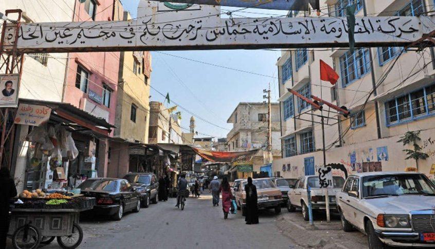 قيادة القوة الفلسطينية المشتركة في عين الحلوة دعت ابناء المخيم الى عدم الخروج منه غدا الا للضرورة القصوى
