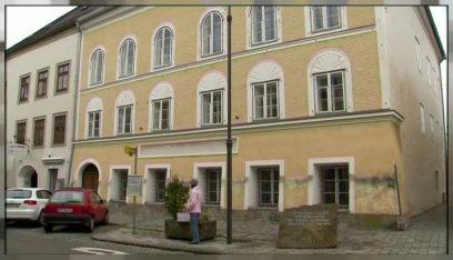بالفيديو: النمسا تحول منزل هتلر إلى مركز للشرطة
