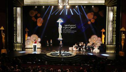 مهرجان القاهرة السينمائي يكشف موعد دورته الـ42