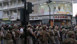 عودة الهدوء إلى وسط بيروت ومنطقتي الشياح وعين الرمانة ودوريات وحواجز للجيش