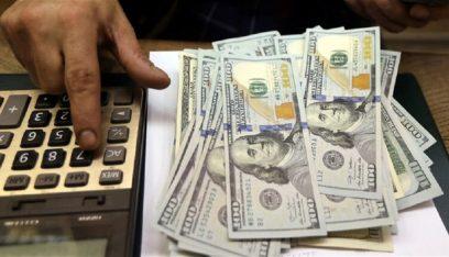 كيف سيُتداول بالدولار في المصارف ابتداء من الأسبوع المقبل؟