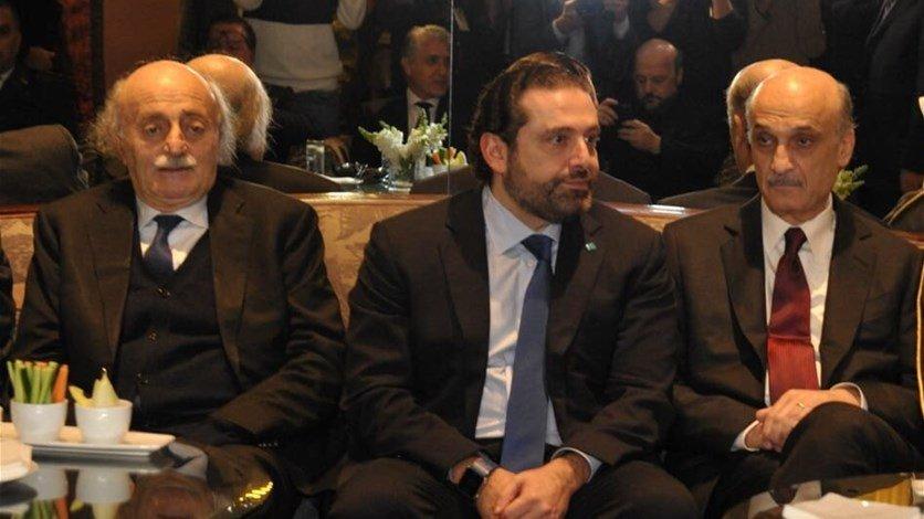 اتصالات تجري لتطوير التنسيق بين أركان المعارضة..