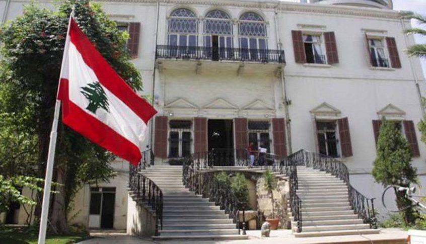حفل تسليم وتسلم غدا في وزارة الخارجية بين حتي ووهبة
