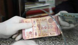 معطيات غير مطمئنة في ما خص الوضع المالي والاقتصادي