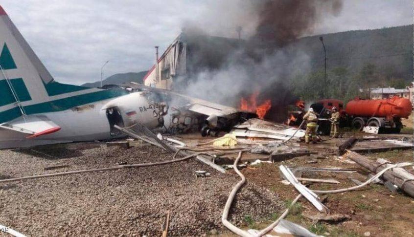 تحطم طائرة في حي بكاليفورنيا الاميركية بالقرب من مدرسة ثانوية