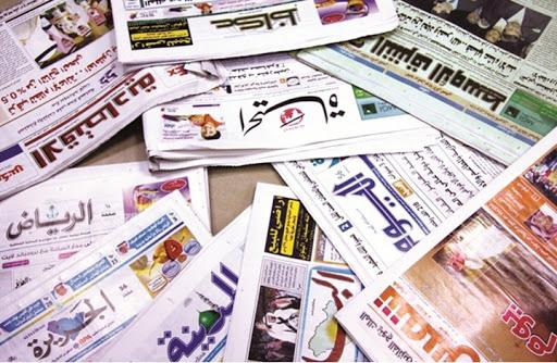 عناوين الصحف الصادرة اليوم