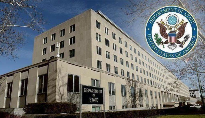 الخارجية الاميركية تطالب بيلاروسيا بالإفراج عن مستشار أميركي