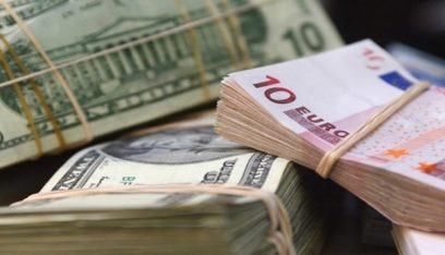 اليورو يتجه الى أدنى مستوى في 4 أسابيع!